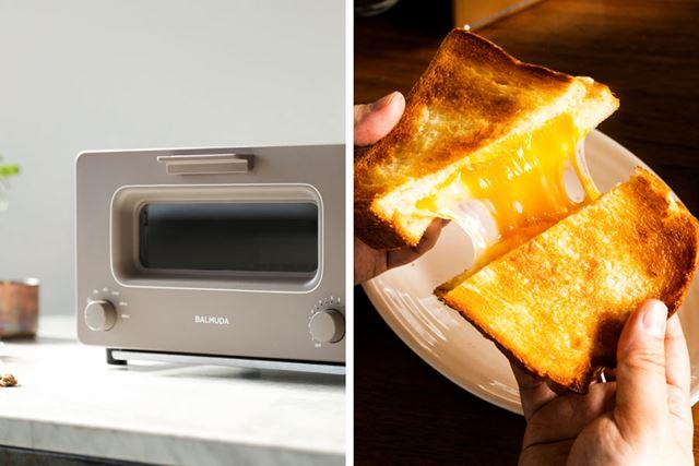 こいつの機能としては……パンをおいしく焼けます!