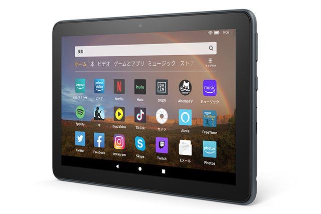 Amazon「Fire HD 8 Plus」。カラーはスレート1色のみ