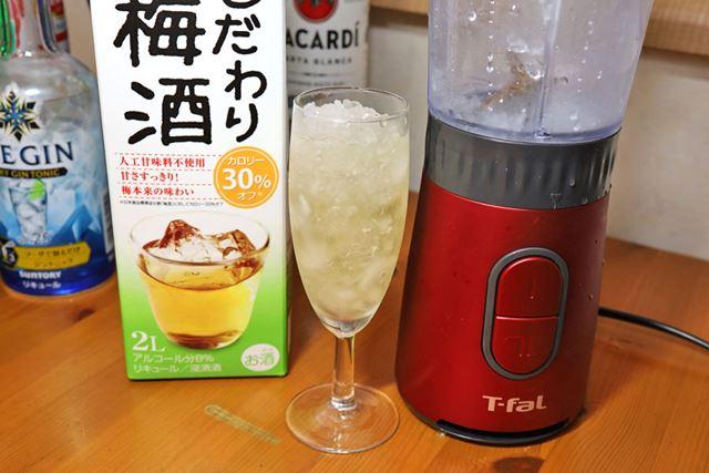 フラッペ梅酒は夏の定番(ウソ)