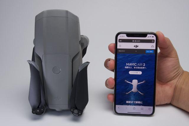 画面が5.8インチの「iPhone XS」と比較すると、「Mavic Air 2」のコンパクトさがよくわかります