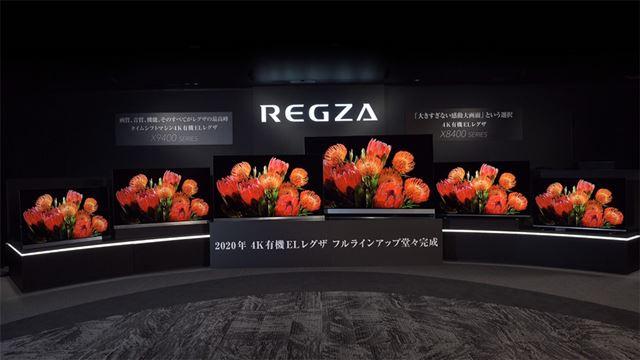 映像エンジンもサウンドシステムも刷新!すべてが新しい東芝の最新4K有機ELレグザをチェック!