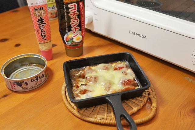 やきとり缶をアレンジしたチーズタッカルビも超簡単