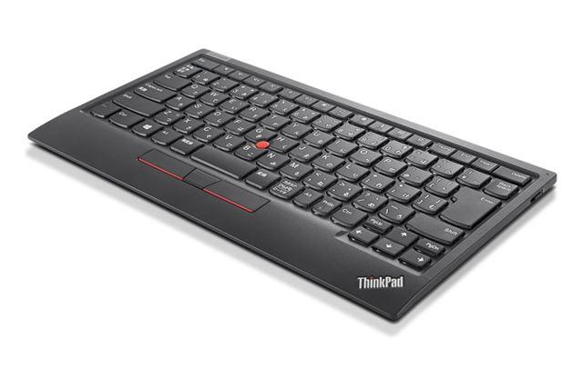 ThinkPad トラックポイント キーボード II