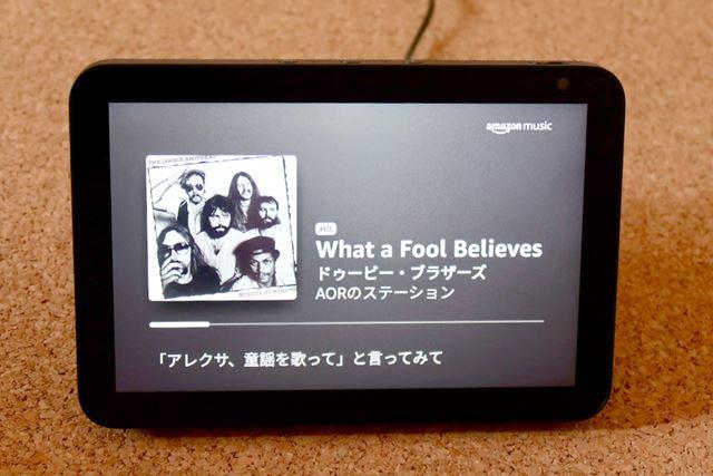 Amazon Musicなど音楽ストリーミングも楽しめる