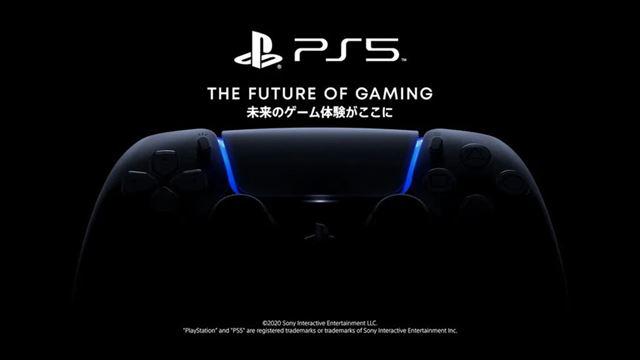 ついに「PS5」のローンチタイトルが判明!?