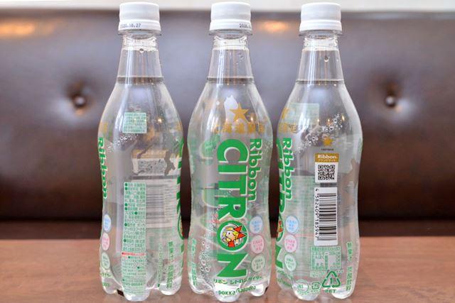 ●内容量:455ml ●カロリー(100mlあたり):39kcal ●果汁:無果汁