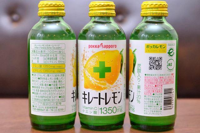 ●内容量:155ml ●カロリー(100mlあたり):68kcal ●果汁:20%