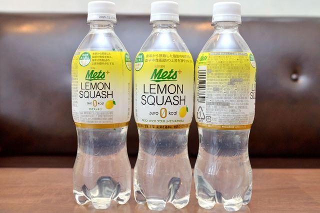 ●内容量:480ml ●カロリー(100mlあたり):0kcal ●果汁:無果汁