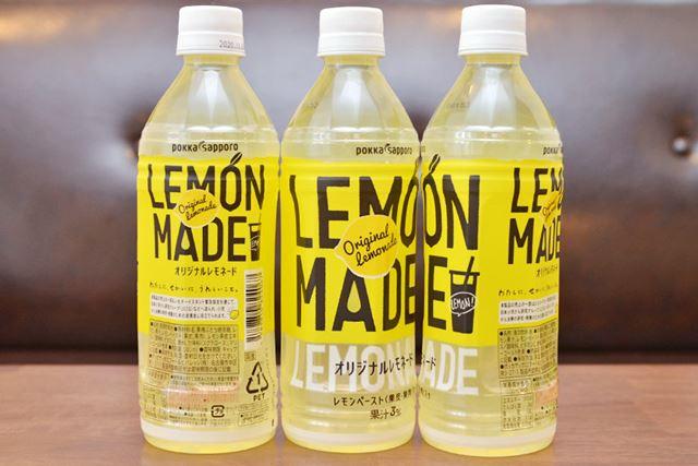 ●内容量:500 ml ●カロリー(100mlあたり):13kcal ●果汁:3%