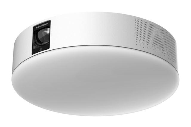 照明用の引掛シーリングを使って天井に設置できる「popin Aladdin 2」