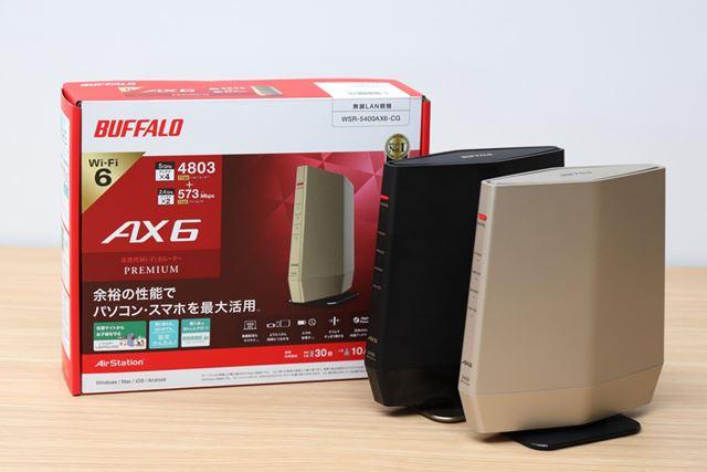 アンテナ内蔵型のWSR-5400AX6シリーズ