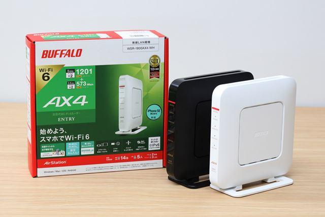 市場想定価格9,000円前後(税別)という比較的手ごろな価格のWSR-1800AX4シリーズ