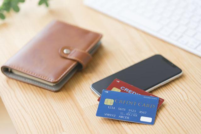 最近は通信事業者が、クレジットカードを含めさまざまな決済サービスを展開している