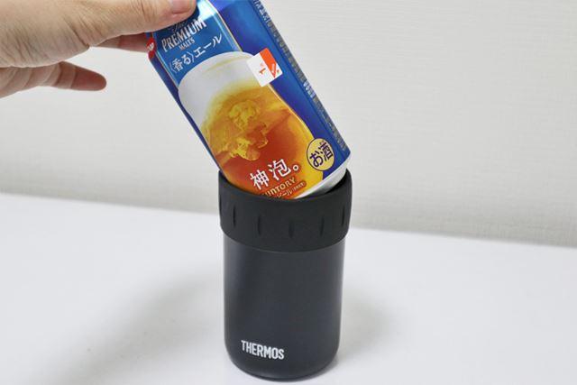 350ml缶を入れてみると……