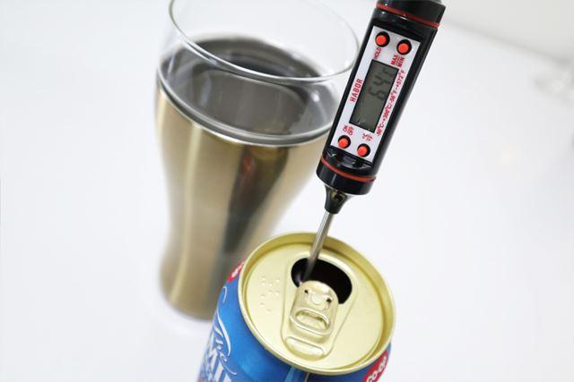 ドウシシャビールタンブラー ON℃ZONE:6.4℃