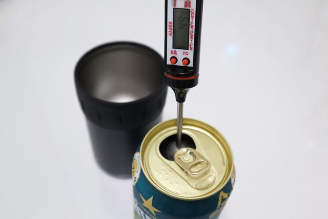 サーモス 保冷缶ホルダー:4.9℃