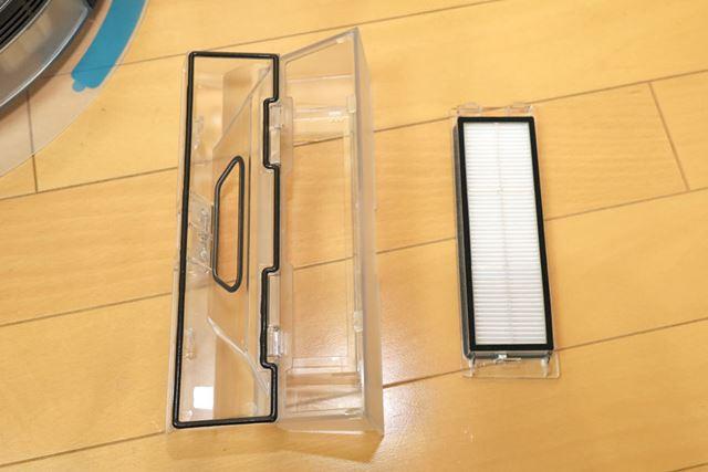 ダストボックスの排気フィルターは取り外して水洗いできます