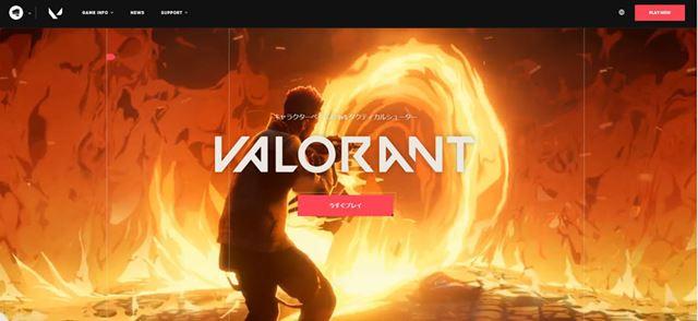 ライオット・ゲームズが満を持して投入する新作FPS「VALORANT」