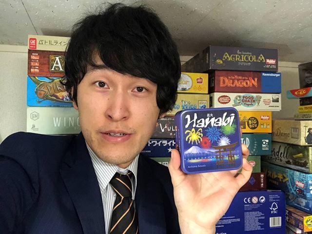 「花火/HANABI 日本語版」