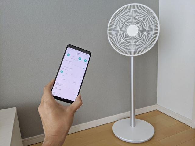 スマホで操作できるコードレス扇風機、Smartmi「スマート扇風機2S」をレビュー