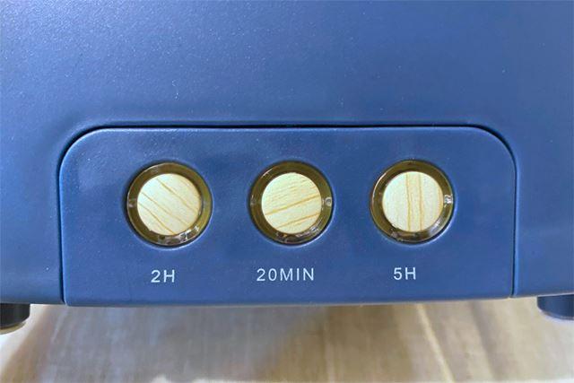 ボタンはこの3つのみ!