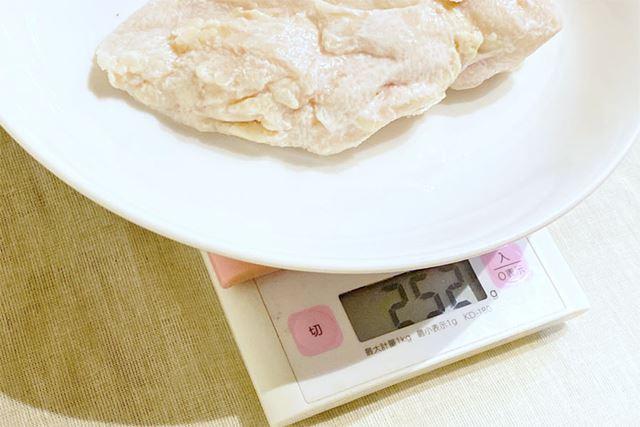 できあがった状態で、重量は252g(皿の重さは引いてあります)