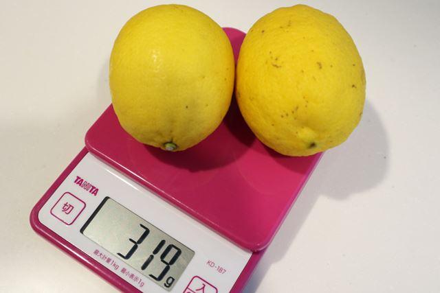 今回使用するレモンは約320gなので……