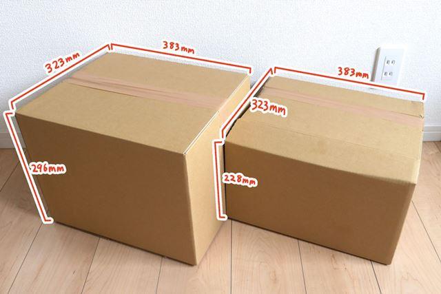 おかげで元は120サイズだった段ボール箱が、100サイズに!