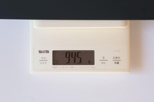 今回試した上位モデルのPM950/SAの重量は実測で945gだった