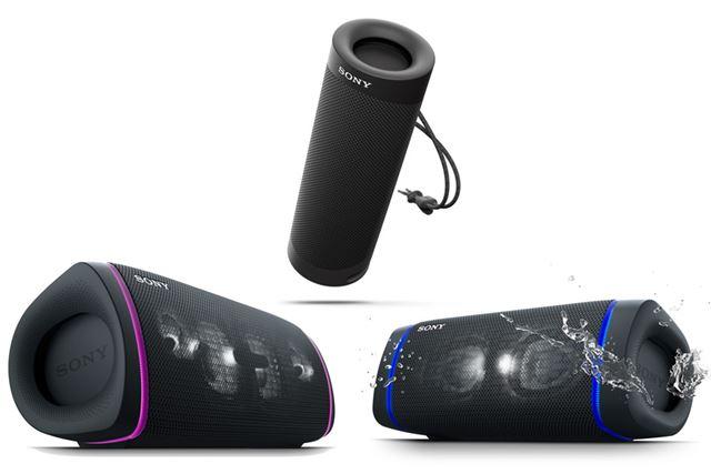 ソニーのBluetoothスピーカーが大幅アップデート! 新形状の振動板で音質と音の広がり感アップ