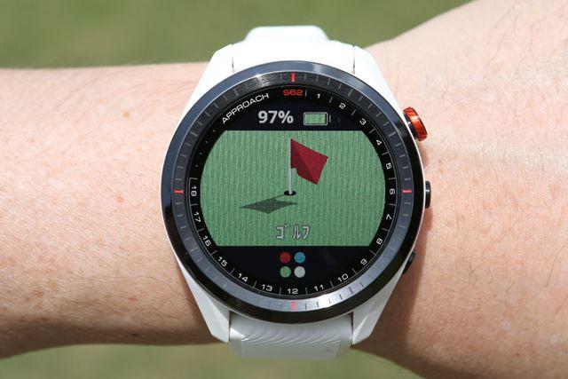 右上の赤いボタンでゴルフモードに
