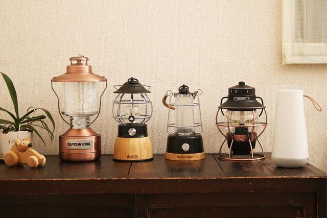 これから紹介する厳選した5製品。点灯させずに飾っておくだけでも、かなりいい雰囲気です