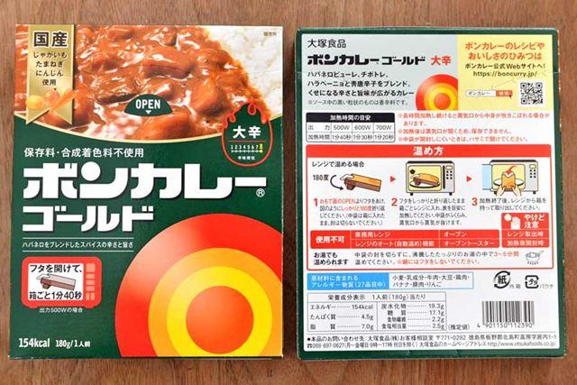 ●内容量:180g ●カロリー(180gあたり):154kcal