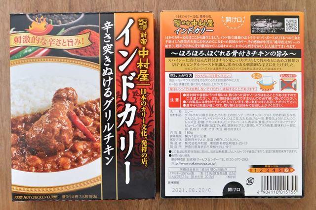 ●内容量:180g ●カロリー(180gあたり):257kcal
