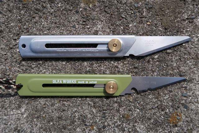 僕が愛用してきた「クラフトナイフ L型」(上)と、フィールドナイフ(下)