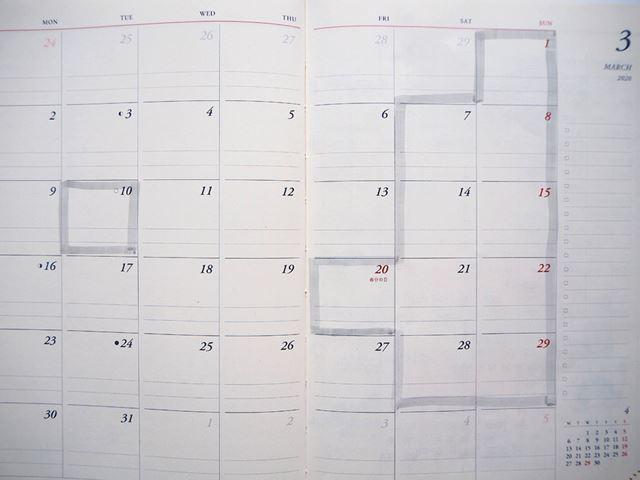 手帳のマンスリーページ。休日をグレーペンで囲むことで、仕事時間を明確にできる