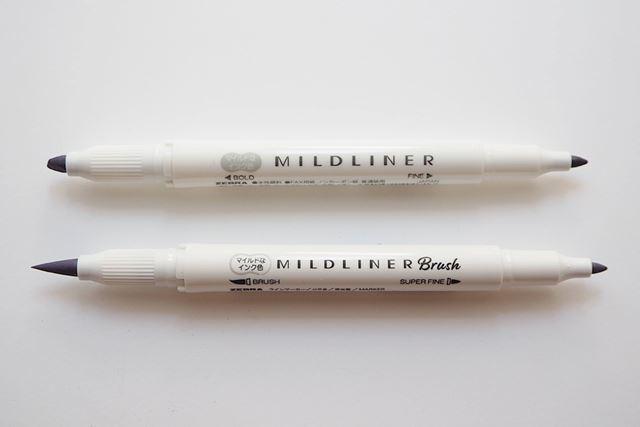 「マイルドライナー」シリーズは、両端がペンになっているツインタイプ