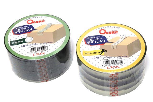 貼る時に失敗しない梱包テープ「センターデザインテープ<オクッテ>」(ライオン事務器)