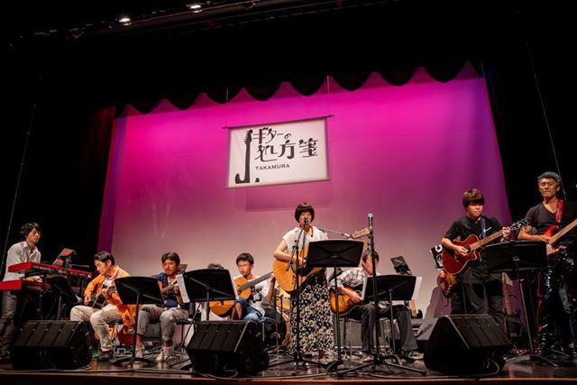 筆者が運営しているギター教室「ギターの処方箋TAKAMURA」による、アコギを使った演奏会の様子です