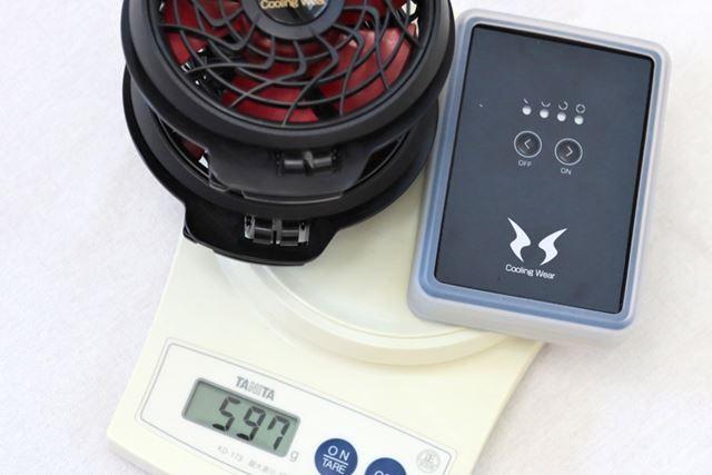 バッテリーとファン2個で重量は600g弱。ランニングに使うのはちょっと厳しいかも……