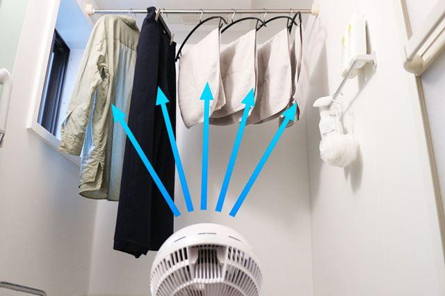 浴室など、窓がある場所に干す場合は、窓を開けた状態で除湿器や換気扇を併用しましょう