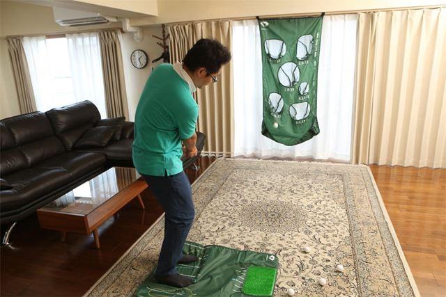 家の中でゴルフの練習ができたら、上達スピードを一気に早めることができます!