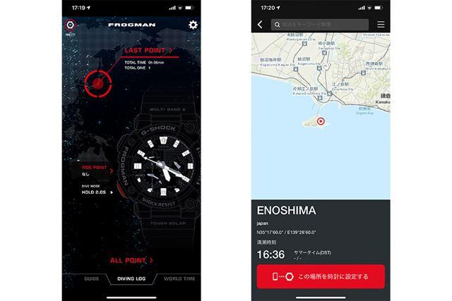 ダイビングログ(左)と港の設定画面(右)