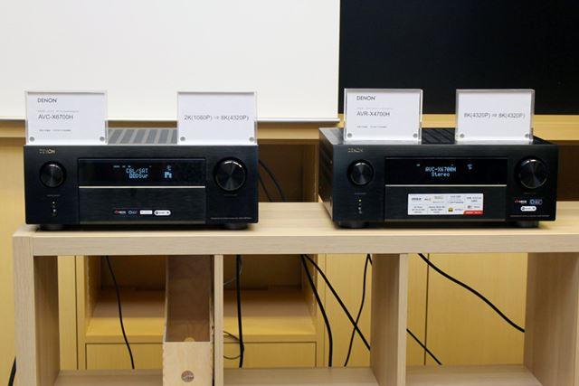 左がAVC-X6700Hで、右が「AVR-X4700H」。外観デザインはほとんど同じ