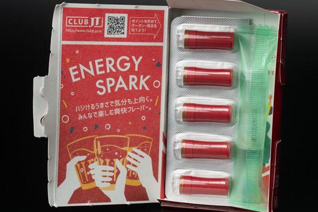 パッケージを開けると、炭酸飲料を飲むイメージをさらにアピール