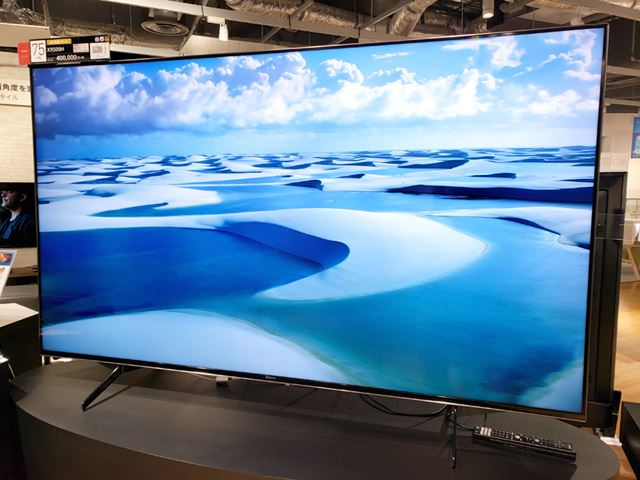 10万円の4K液晶テレビは格安モデルからの差別化がポイント
