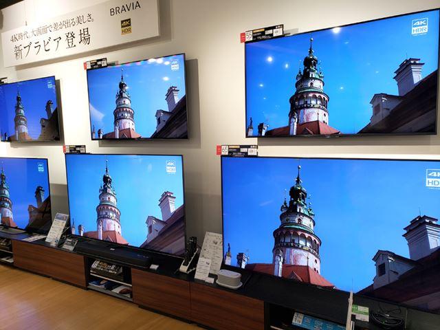 65V型オーバーの格安・大画面テレビが人気に