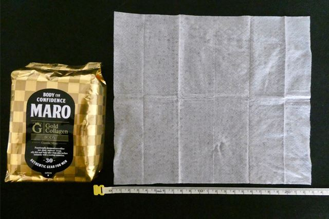 大きさは約225×200mm。厚手です