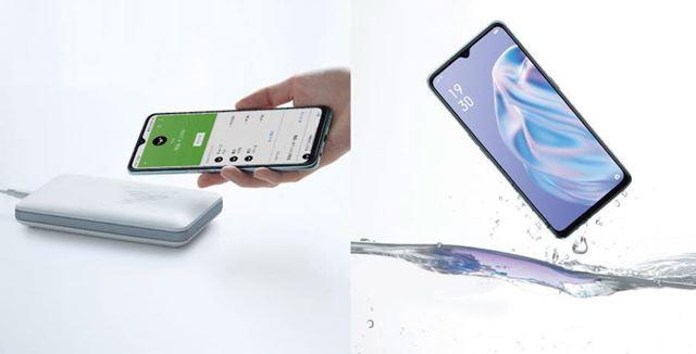 「Reno A」同様、FeliCa・NFCポートと防水・防塵ボディに対応している。防水等級はIPX8に強化された