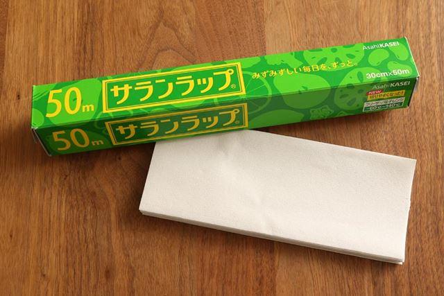 後片付けを楽にするために、ラップや紙ナプキンを用意しましょう。新聞紙などでもOKです
